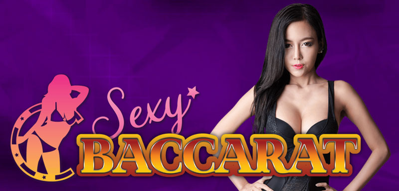 Sexy Baccarat! Let's Play Baccarat With The Beautiful Dealer Here